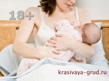 Вред курения во время кормления ребёнка грудью