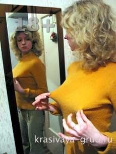 Маленькая грудь, почему, причины медленного роста груди девушки