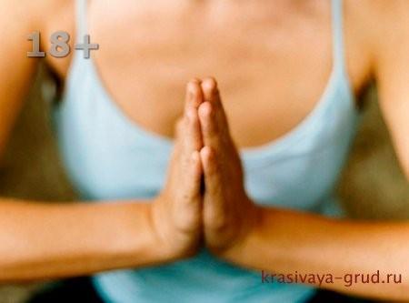 Упражнения для подтяжки груди.  Эффективные упражнения