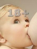 Кормление грудью: 33 и 1 совет по кормлению грудью. (Часть 2)
